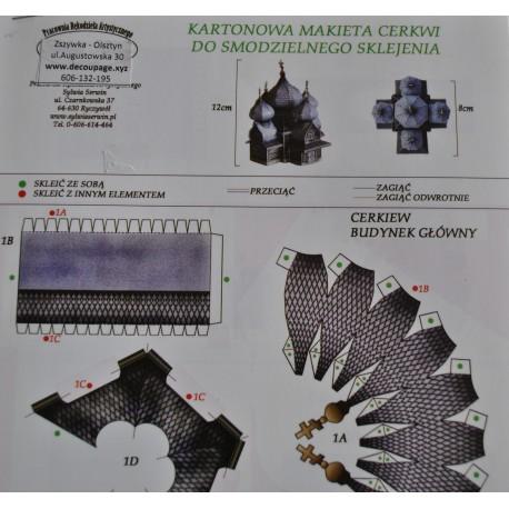 kartonowa makieta cerkiew A4